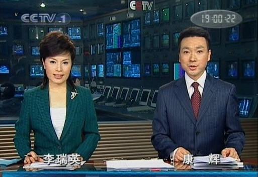 广东播音主持专业招生考试要求