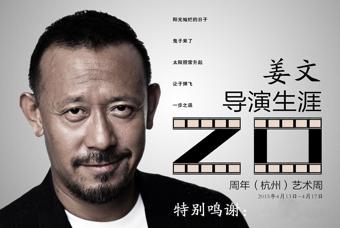 广东省2020年广播电视编导统考具体考试科目