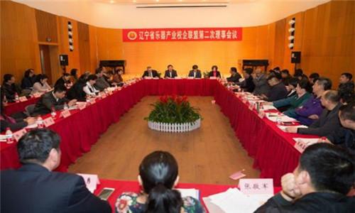 广州市教育局关于2020年中小学暑假