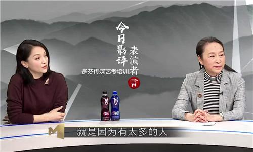 湛江编导艺考培训之影视作品分析如何写影评