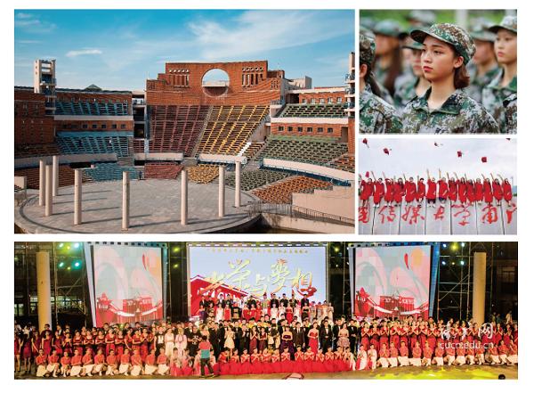 2021年南京传媒学院全日制本科自考助学班