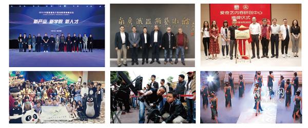 2021年南京传媒学院全日制本科自考助学班招生简章