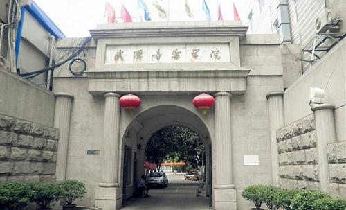 武汉音乐学院2020年普通本科招生高