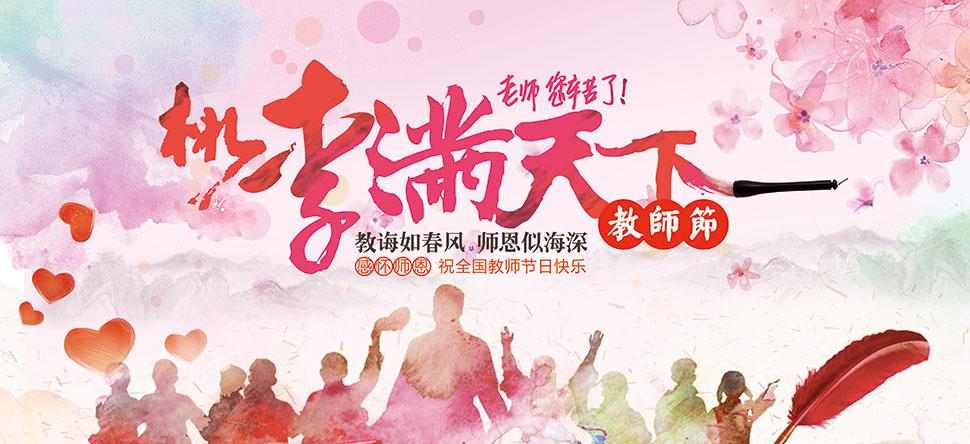 公布2021年拟在广东省招生普通高校专业(类