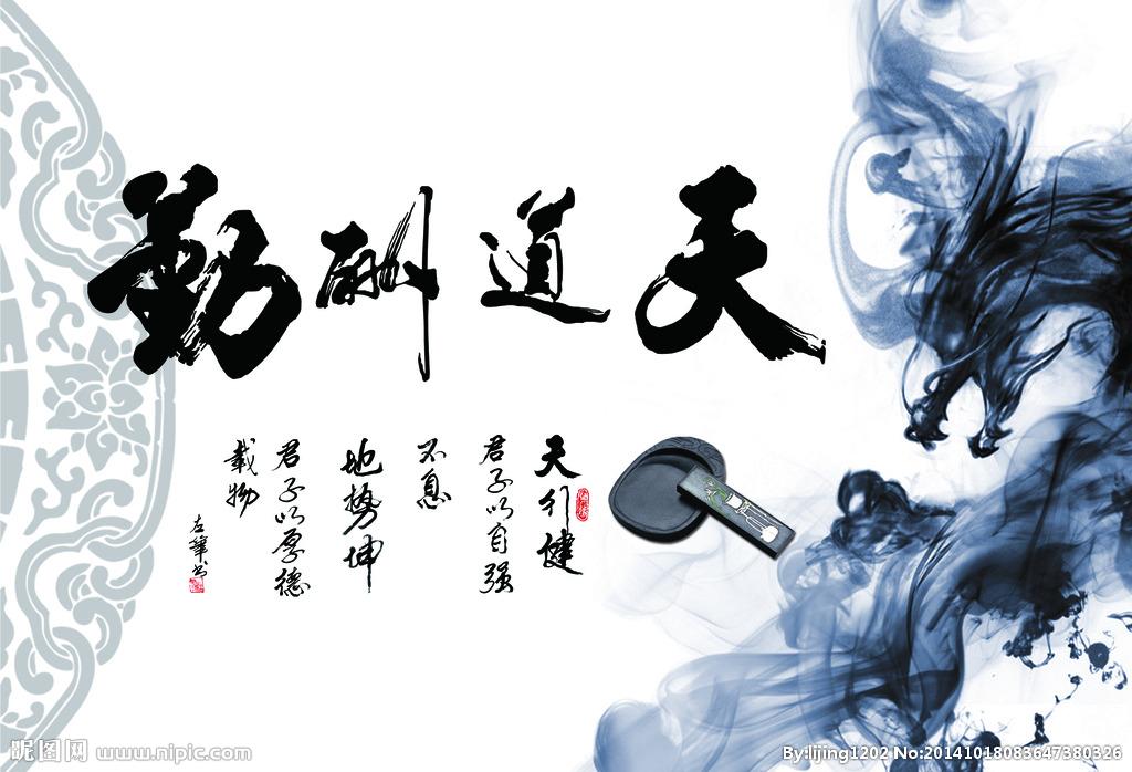 关于做好广东省2020年普通高校书法