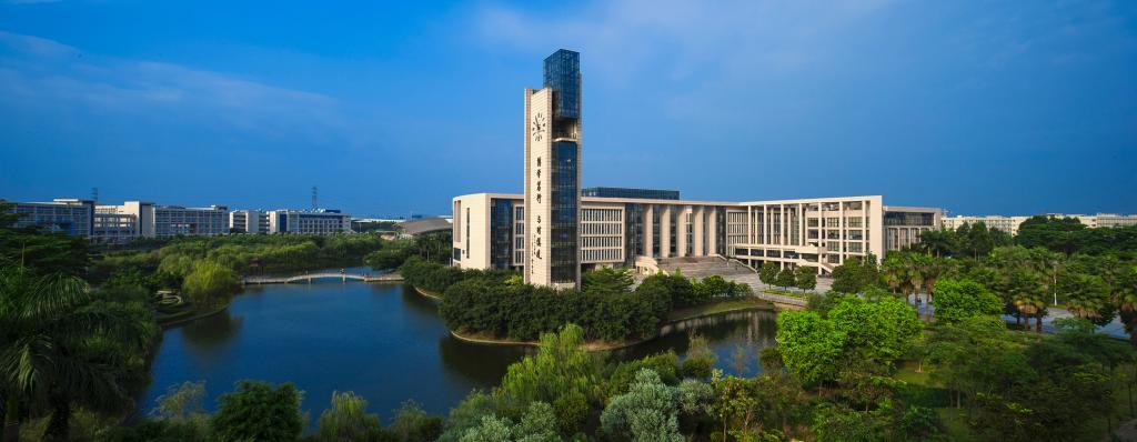 广州大学2020年艺术类优良校考招生