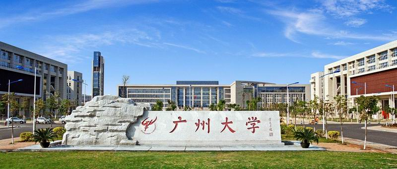 广州大学2020年播音与主持艺术专业