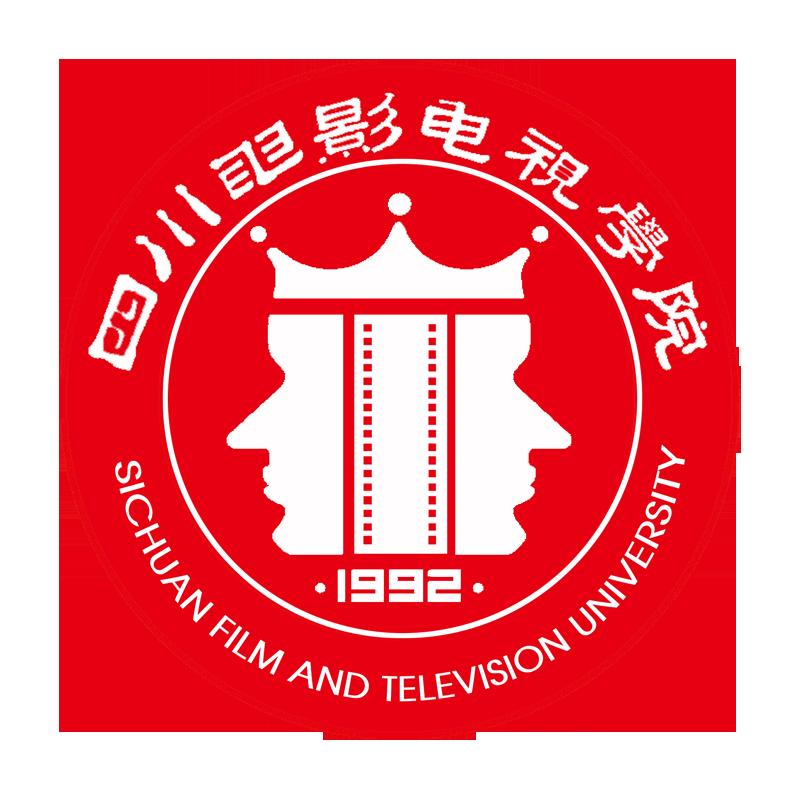 四川电影电视学院2019年艺术专业考