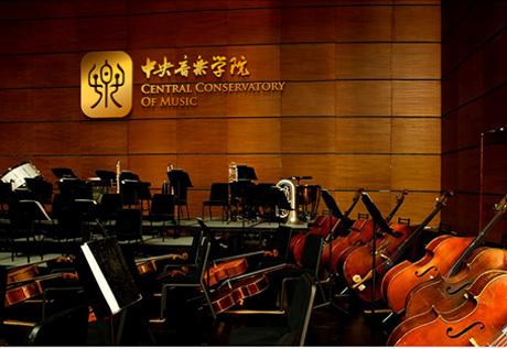 广州音乐学院招生音乐艺考培训