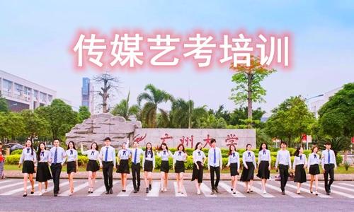 广州多芬传媒艺考培训本科协议班