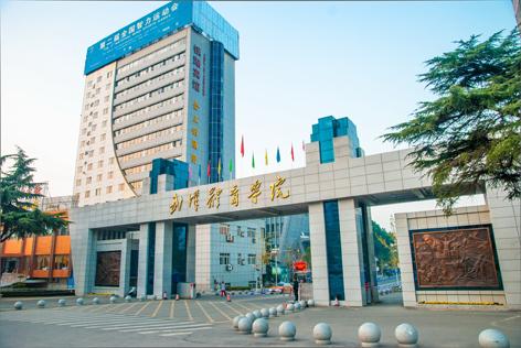 武汉体育学院2020年艺术类校考各专