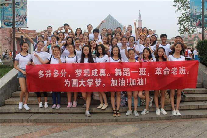 广东省2020年舞蹈术科统考考试说明