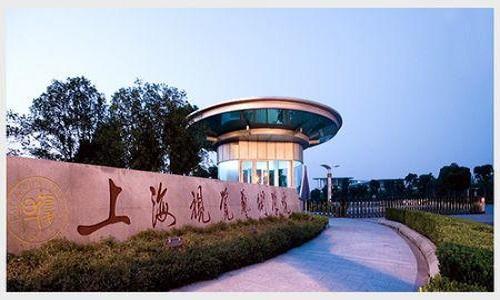 2020上海视觉传达艺术学院校园风光