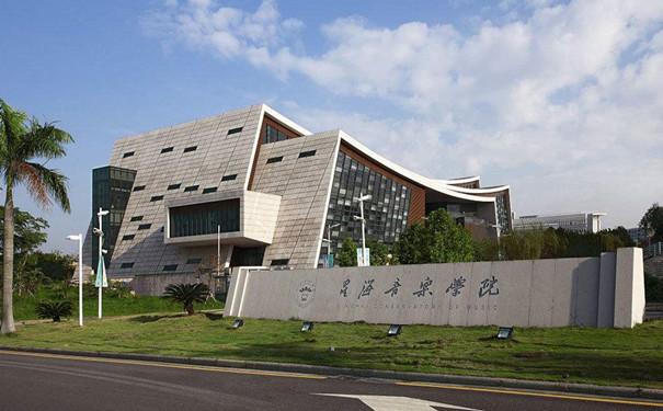 2020年星海音乐学院作曲系指挥考试大纲本科招生