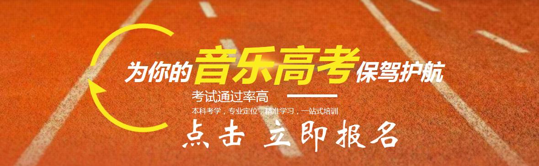 广州多芬传媒艺考