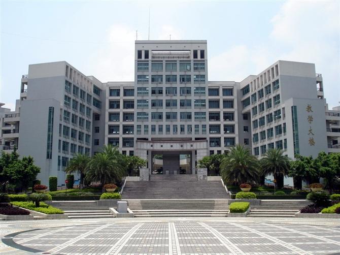 广东工业大学2020年艺术类本科专业