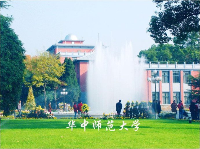 2020年在广东省设点组织艺术类专业校考的普
