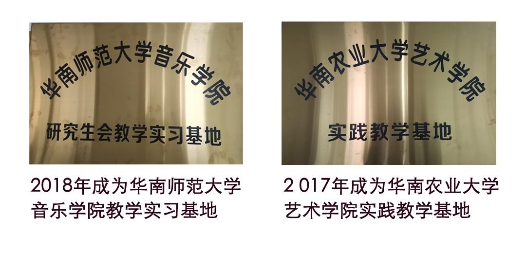 广州多芬传媒艺考培训班