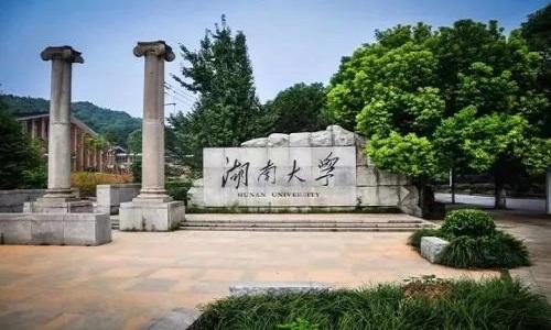 湖南省2021年高考分数线出炉
