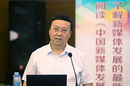 广东省广播传媒编导统考新媒体发展动态2019中国新媒