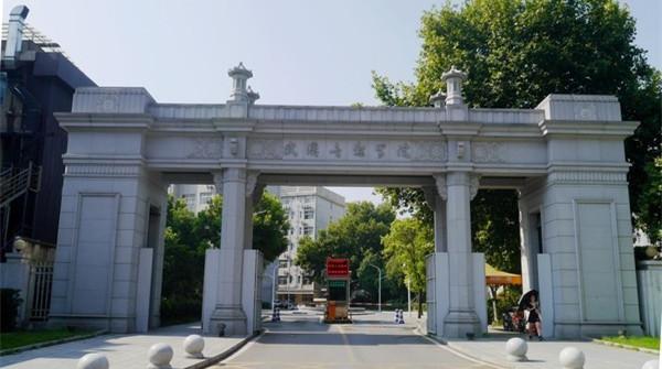 武汉音乐学院2021年普通本科招生专业考试内容