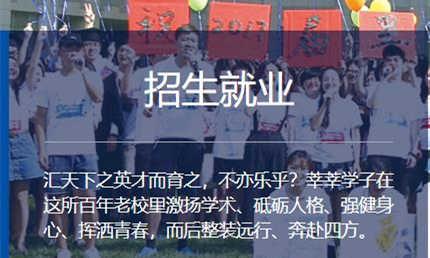 北京师范大学2021年艺术类招生简章
