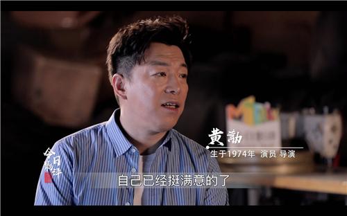 传媒艺考培训班广播电视编导专业招生简章