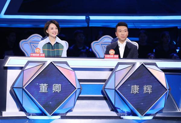 广州传媒培训播音与主持艺术专业