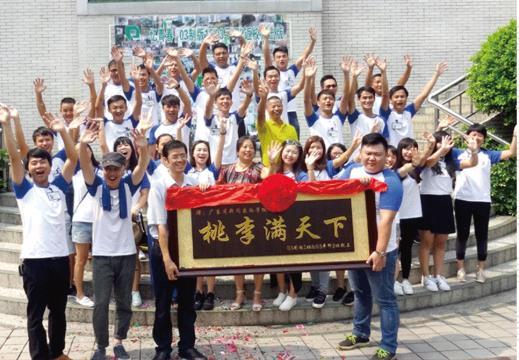 广东省新闻出版高级技工学校