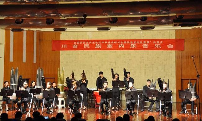 四川音乐学院2021年招生