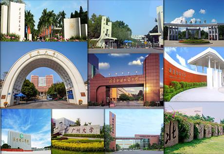 广东有哪些大学招生传媒类专业影视表演、播音主持、广播电视编导等专业?
