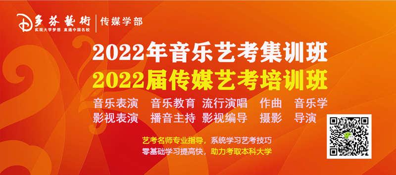 广东省2020年音乐术科统考声乐规定曲目范围中国部分