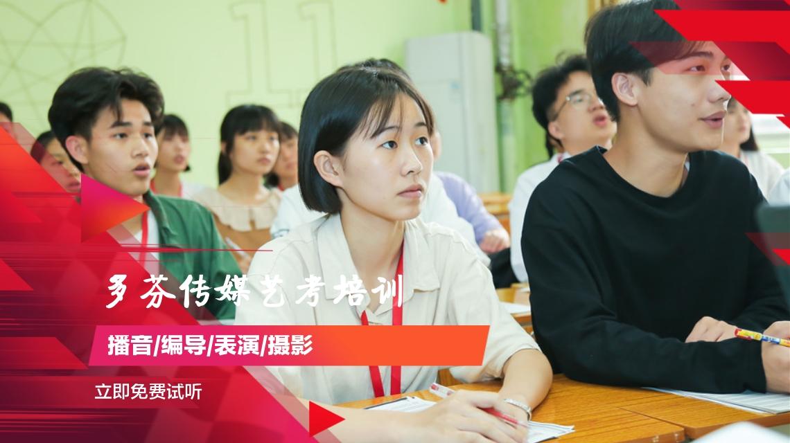 广东省2021年高考志愿表(样表)