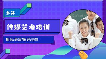 广州大学2021年艺术类本科招生录取