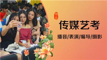 2021年广州市普通高中补录计划 (