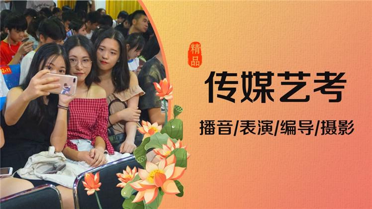 广州传媒艺考培训班多芬传媒艺考培训机构暑假班