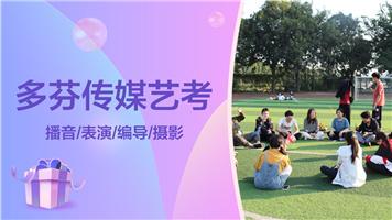 2021年海南省普通高校招生录取本科