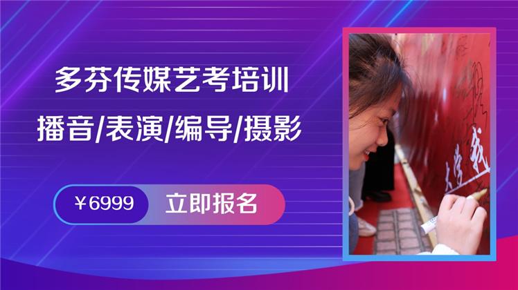 广西艺术学院附属中等艺术学校 2021年招生简章