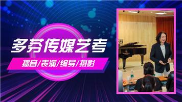 广东省音乐术科统考古筝准备几首曲