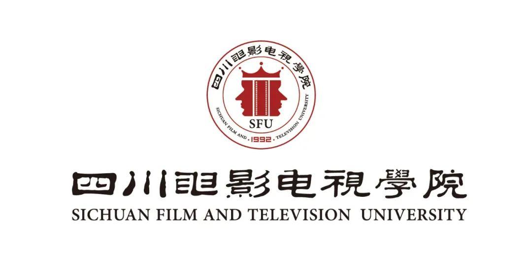 敲重点!四川电影电视学院2020年省外艺术类校考专业