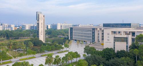 广州大学2020年广东省艺术类本科专