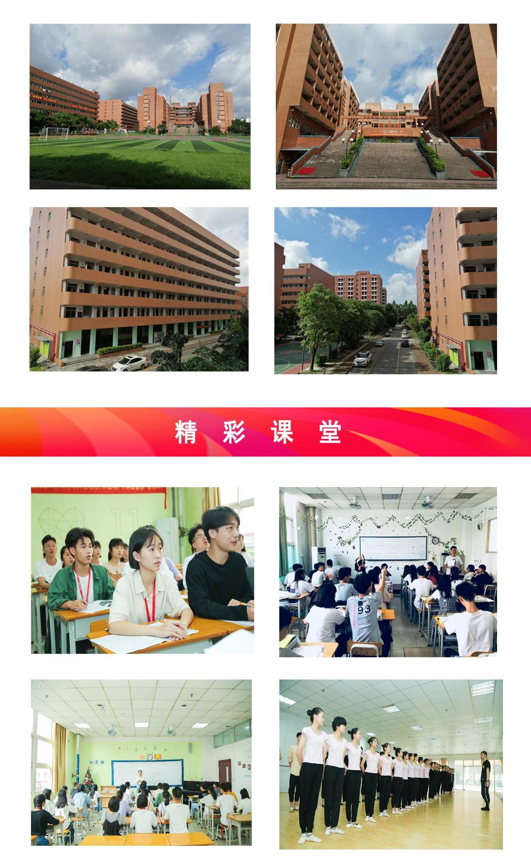 广州影视表演艺考培训班