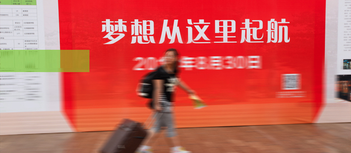 北京服装学院2020年艺术类本科专业