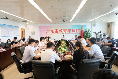 广东2021年高考报名省教育考试院