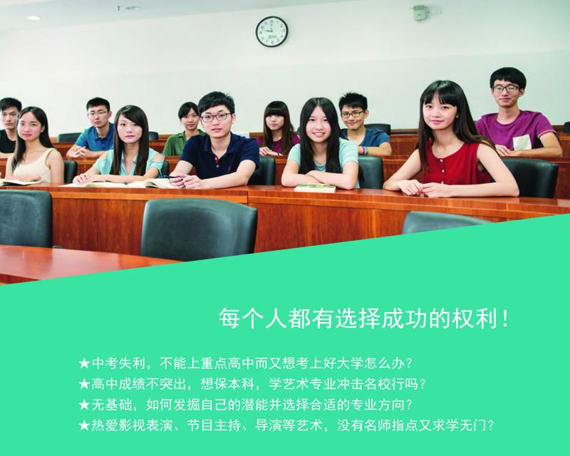 广州多芬传媒艺考培训机构2021