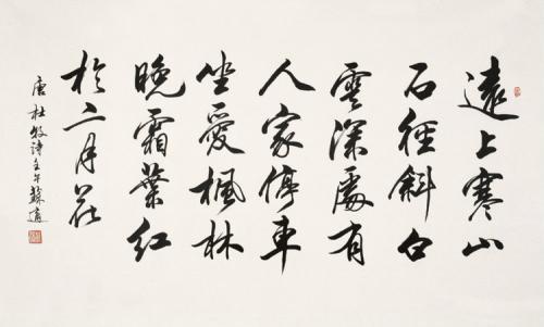 广东编导艺考文艺常识书法常识