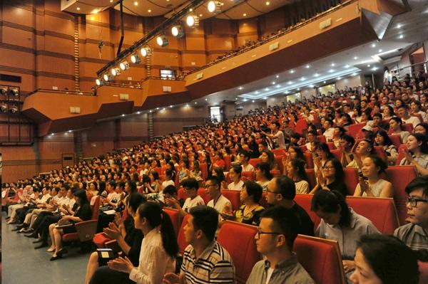 四川音乐学院2021年普通高等教育本科招生章程