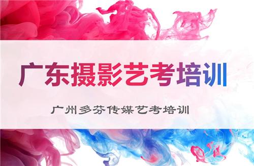 南京传媒学院摄影校考考试内容