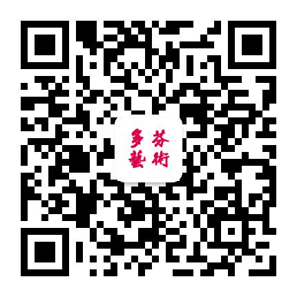 肇庆编导艺考培训课程多芬传媒