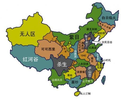 地图上的中国电影,看下你或TA的家乡都拍过什么电影!